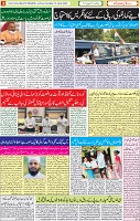 14 June 2020 page 3