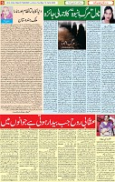 14 June 2020 page 5