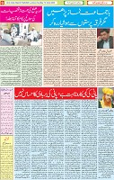 14 June 2020 page 6