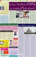 14 June 2020 page 8