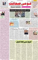 21 Dec 2020 Page 1