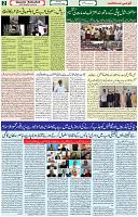 21 Dec 2020 Page 2