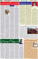 21 Dec 2020 Page 3