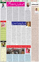 21 Dec 2020 Page 5
