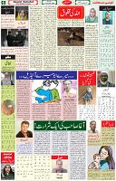 21 Dec 2020 Page 6