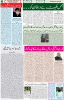21 Dec 2020 Page 9