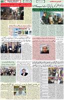 21 Dec 2020 Page 10