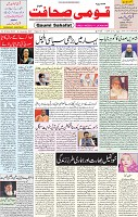 28 Dec 2020 Page 1