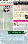 28 Dec 2020 Page 2