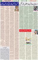 28 Dec 2020 Page 3