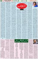 28 Dec 2020 Page 4