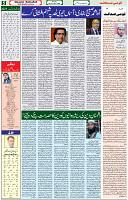 28 Dec 2020 Page 5