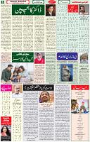 28 Dec 2020 Page 6