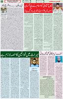 28 Dec 2020 Page 8