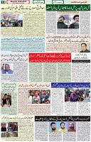 28 Dec 2020 Page 10