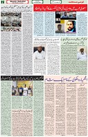 14 Jan 2021 Page 2