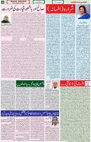 14 Jan 2021 Page 4