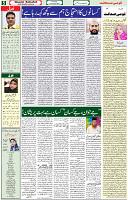 14 Jan 2021 Page 5