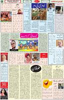 14 Jan 2021 Page 6