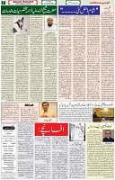 14 Jan 2021 Page 7