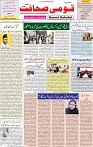 21 Jan 2020 Page 1