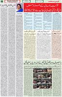 21 Jan 2020 Page 2