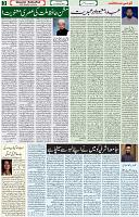 21 Jan 2020 Page 3