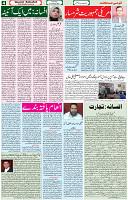 21 Jan 2020 Page 4
