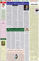 21 Jan 2020 Page 5