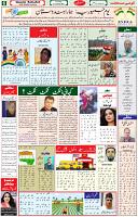 21 Jan 2020 Page 6
