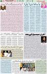21 Jan 2020 Page 8
