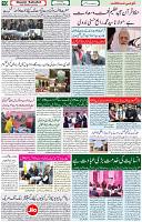 21 Jan 2020 Page 10