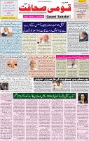 28 Jan 2021 Page 1