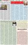 28 Jan 2021 Page 2