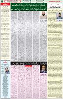 28 Jan 2021 Page 5