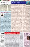 28 Jan 2021 Page 7