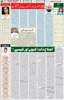 28 Jan 2021 Page 9