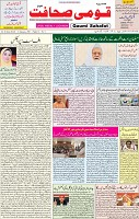 21 Feb 2021 Page 1