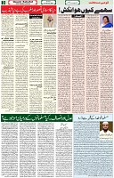 21 Feb 2021 Page 3