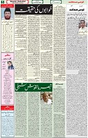 21 Feb 2021 Page 5