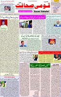 28 March 2021 Page 1
