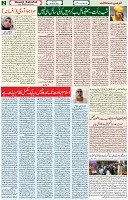 28 March 2021 Page 2