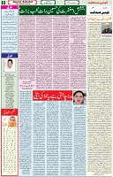 28 March 2021 Page 5