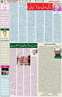 28 March 2021 Page 6
