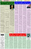 28 March 2021 Page 7