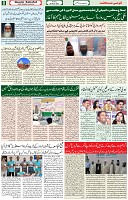 28 March 2021 Page 8