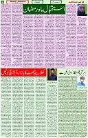 14 April 2021 Page 4