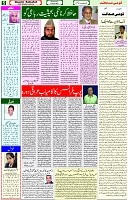 14 April 2021 Page 5