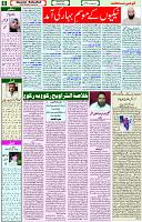 14 April 2021 Page 6