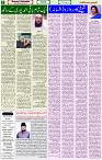 14 April 2021 Page 7